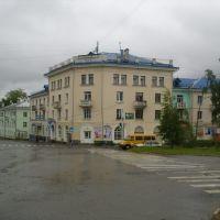 Краснотурьинск. Прекрёсток ул. Ленина и ул. Комсомола., Краснотурьинск