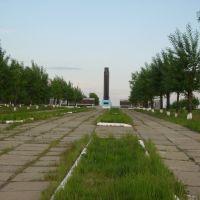Аллея, Красноуральск