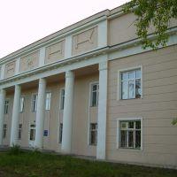 Банк, Красноуральск