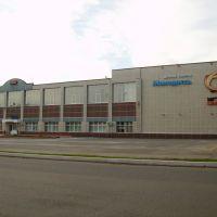 Дворец спорта, Красноуральск