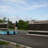 Монумент у вечного огня, Красноуральск