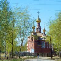 Красноуральск. Церковь., Красноуральск