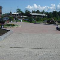 Красноуфимск, Красноуфимск