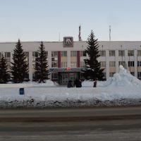 Городская администрация, Красноуфимск