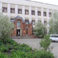 Краеведческий музей, Красноуфимск