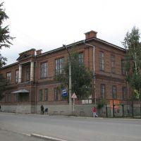 Красноуфимский аграрный колледж, Красноуфимск