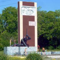 Красноуфимск. Монумент героям всех войн., Красноуфимск
