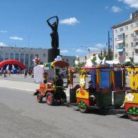 День города  2010, Кушва