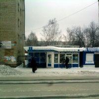 Михайловск. Автовокзал. 2013 г, Михайловск