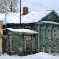 Быньги. Двухэтажка., Невьянск