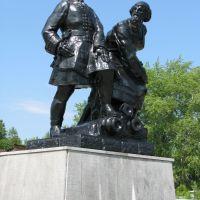 Петр Первый и Демидов, Невьянск