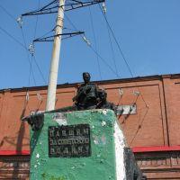 Самый страшный памятник Павшим на фоне ЛЭП, Невьянск
