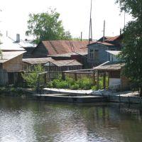 Riverside, самый настоящий, Невьянск