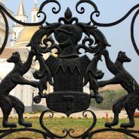 Демидовский герб, Невьянск
