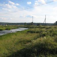 Серга, Нижние Серги