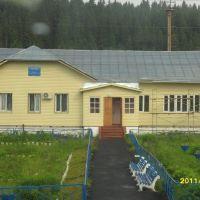 ст.Нижне-Сергинская, Нижние Серги
