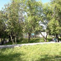 санаторий Нижние Серьги, Нижние Серги