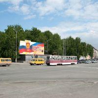 Театральная площадь / Teatralnaya (Theatrical) square (13/06/2008), Нижний Тагил