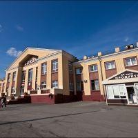 Вокзал, Нижний Тагил