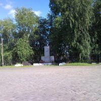 Нижняя Салда. Мемориал Победы., Нижняя Салда