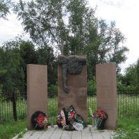 Памятник погибшим в Афганистане и Чечне, Нижняя Салда