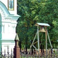 Нижняя Салда. Колокол возле храма Александра Невского., Нижняя Салда