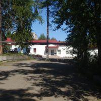 Kavkaz, Нижняя Тура