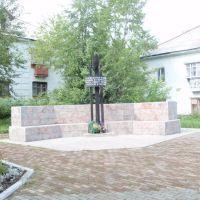 Памятник, Нижняя Тура