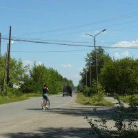 ул. Гагарина, Новая Ляля