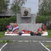 памятник ВОВ, Новая Ляля