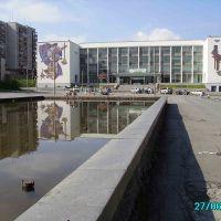 Дворец культуры и техники НТЗ, Первоуральск