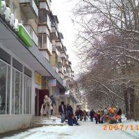 SELA, Полевской