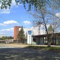 ПОЛЕВСКОЙ. Стадион., Полевской