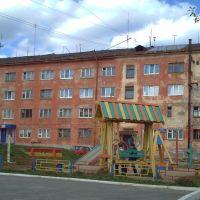 ПОЛЕВСКОЙ. Ул. Свердлова, 1., Полевской
