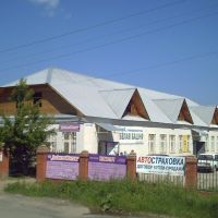 Белая Башня. Полевской., Полевской