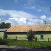 Хаки., Полевской