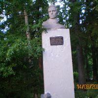Памятник Павлу Зыкину, Ревда
