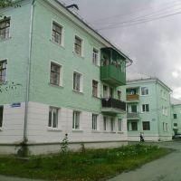 11-09-2011, Ревда