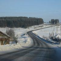 Дорога через Бобровку, Реж