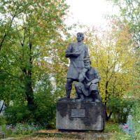 Реж. Памятник Режевским умельцам - основателям завода., Реж