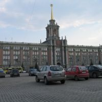 Ekaterynburg, City Hall (Sovgorod), Свердловск