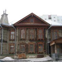 Усадьба Агафуровых, Свердловск