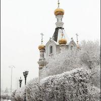 Winter comes back., Свердловск