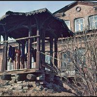Свердловск, 1978, Свердловск