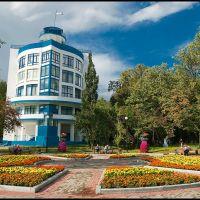 Dynamo Sports Club, Свердловск