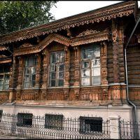 Wooden carving, Свердловск