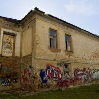 New generation art?, Свердловск