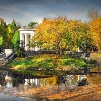 Осень в Харитоновском парке, Свердловск