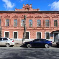 Brick house, Свердловск
