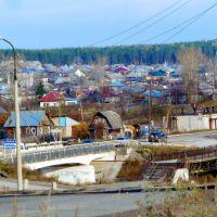 Североуральск. Мост через реку Колонгу., Североуральск